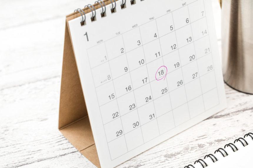 建設業の週休2日は2021年度末までに実施予定【でも問題は多い】
