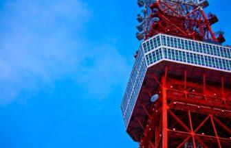 東京タワー建設を徹底解説【鳶職人たちの死のキャッチボール】