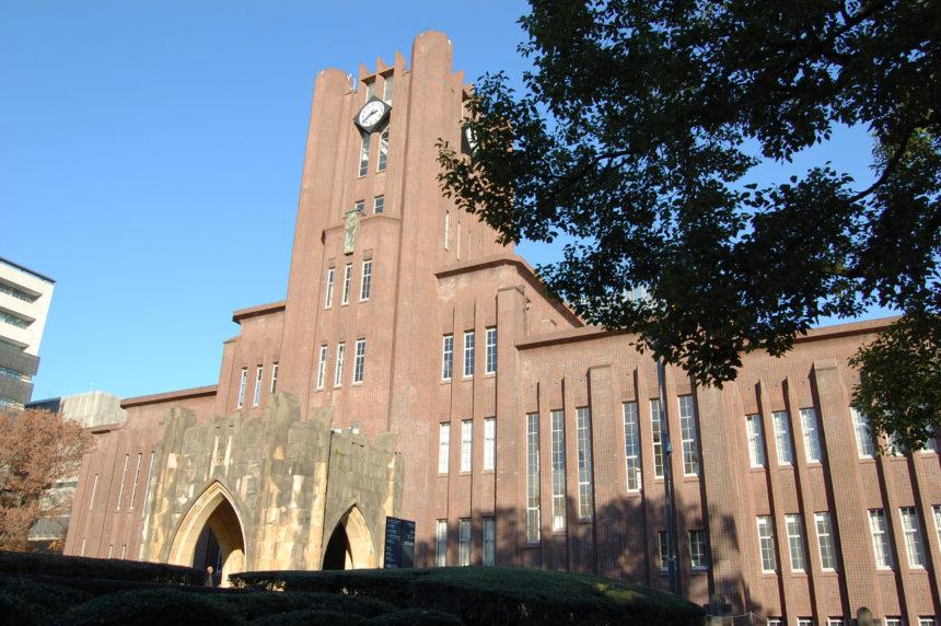 建築学科が強い大学をまとめてみた【夢を叶えるために情報収集】