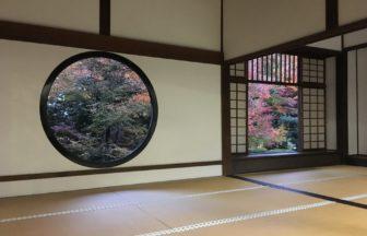 数寄屋建築を解説します【京都に残る古い数寄屋や現代の事例も紹介】