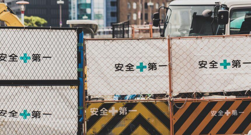 施工管理の安全管理とは現場の事故を防ぐこと【4つの安全管理がある】